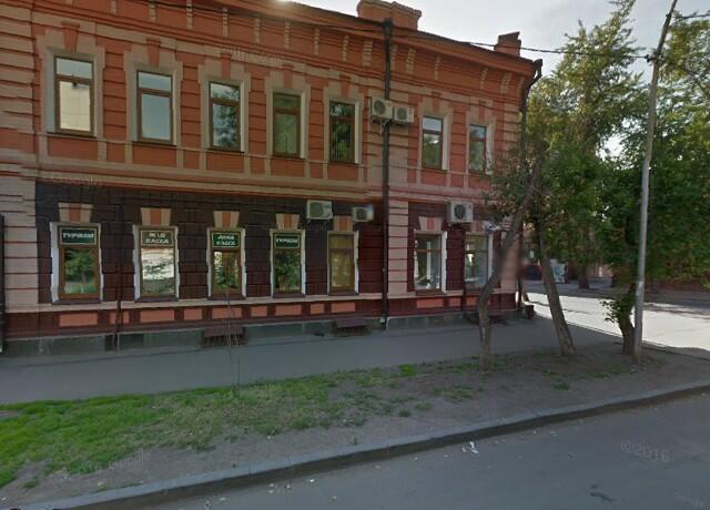 была заявлена фото глазная факультетская клиника иркутск пришел