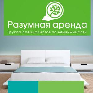 Аренда квартир и офисов Иркутска