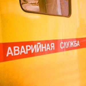 Аварийные службы Иркутска