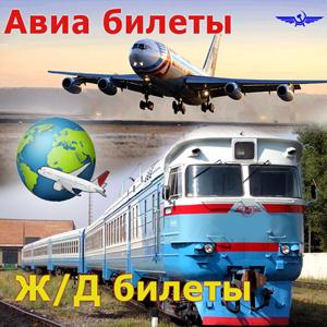 Авиа- и ж/д билеты Иркутска