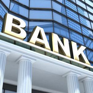 Банки Иркутска