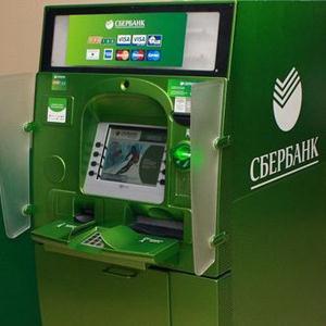 Банкоматы Иркутска