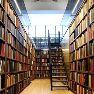 Библиотеки Иркутска