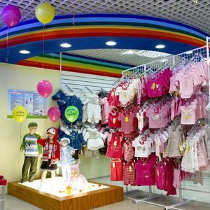 Детские магазины Иркутска