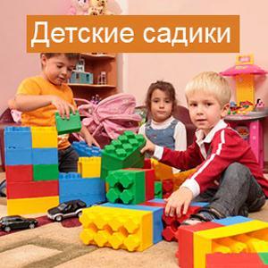 Детские сады Иркутска