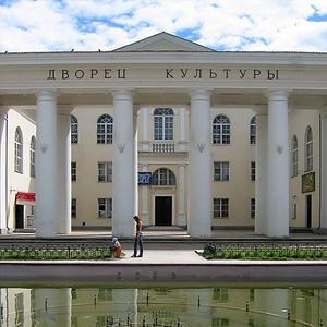 Дворцы и дома культуры Иркутска
