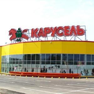 Гипермаркеты Иркутска