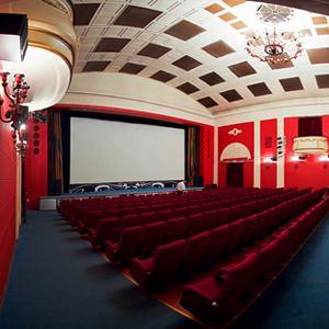 Кинотеатры Иркутска