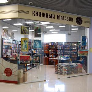 Книжные магазины Иркутска
