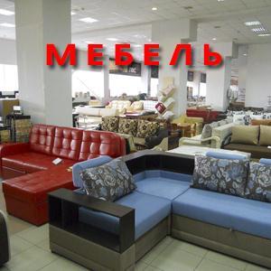 Магазины мебели Иркутска