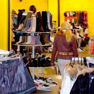 Магазины одежды и обуви Иркутска