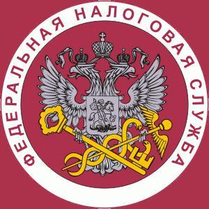 Налоговые инспекции, службы Иркутска
