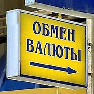 Обмен валют Иркутска