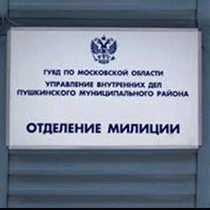Отделения полиции Иркутска