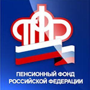 Пенсионные фонды Иркутска