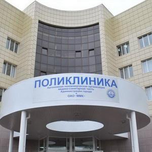 Поликлиники Иркутска