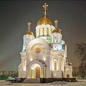 Религиозные учреждения Иркутска