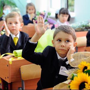 Школы Иркутска