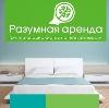Аренда квартир и офисов в Иркутске