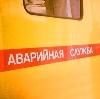 Аварийные службы в Иркутске