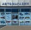 Автомагазины в Иркутске