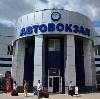 Автовокзалы в Иркутске