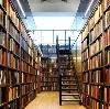 Библиотеки в Иркутске