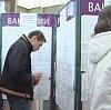 Центры занятости в Иркутске