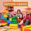 Детские сады в Иркутске