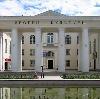 Дворцы и дома культуры в Иркутске