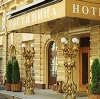 Гостиницы в Иркутске