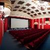 Кинотеатры в Иркутске