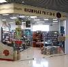 Книжные магазины в Иркутске