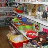 Магазины хозтоваров в Иркутске