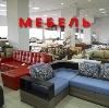 Магазины мебели в Иркутске