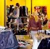 Магазины одежды и обуви в Иркутске