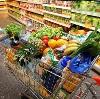 Магазины продуктов в Иркутске