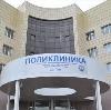 Поликлиники в Иркутске
