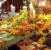 Рынки в Иркутске