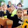 Школы в Иркутске