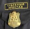 Судебные приставы в Иркутске