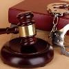 Суды в Иркутске