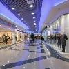 Торговые центры в Иркутске