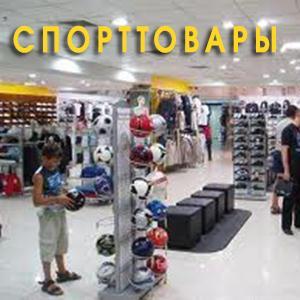 Спортивные магазины Иркутска