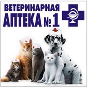 Ветеринарные аптеки Иркутска